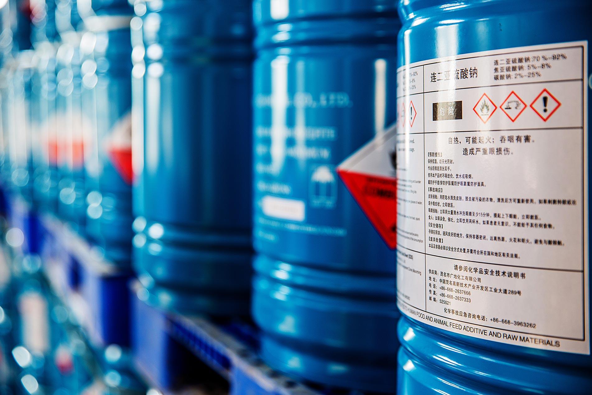 sodium hydrosulfite package